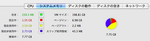 macbook_white_8gb.png