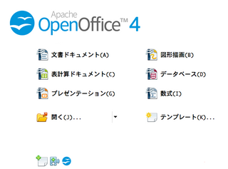 openoffice4_mac.png