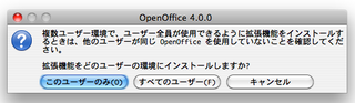 openoffice4_pdf_mac_3.png
