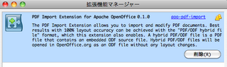 openoffice4_pdf_mac_4.png