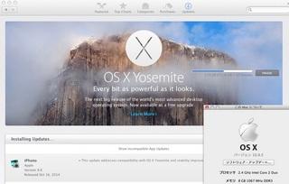 os_X_Yosemite_02.jpg
