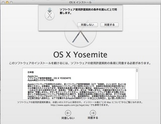 os_X_Yosemite_04.jpg