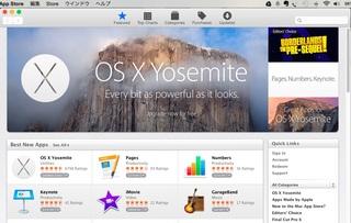 os_X_Yosemite_06.jpg