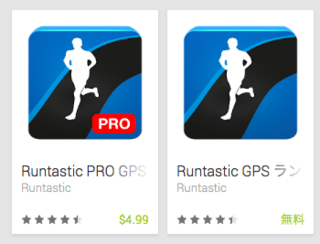 runtastic_icon.png