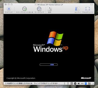 windows_xp_booting.png